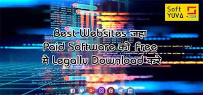 paid-software-free-pc-hindi