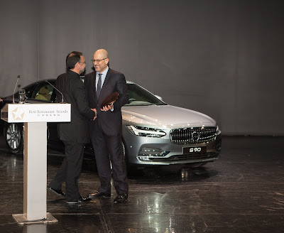 """Απονομή των """"FNL Best Restaurant Awards by Volvo"""""""