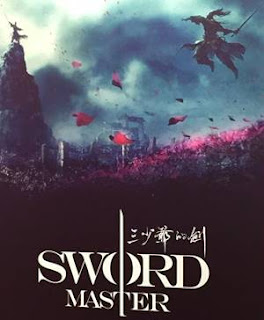 Download Sword Master (2016) HD San shao ye de jian BluRay 1080p 720p MKV Free Full Movie Subtitle English - Indonesia www.uchiha-uzuma.com