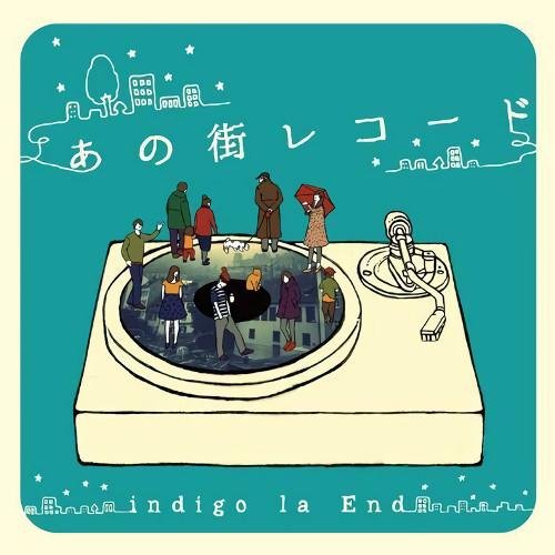 indigo la End - Ano Machi Record [FLAC   MP3 320 / CD]