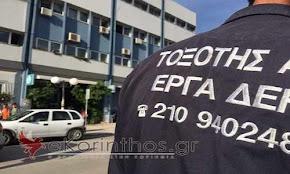kinitopoiisi-twn-ergazomenwn-ston-toksoti-sta-erga-dei-stin-korintho