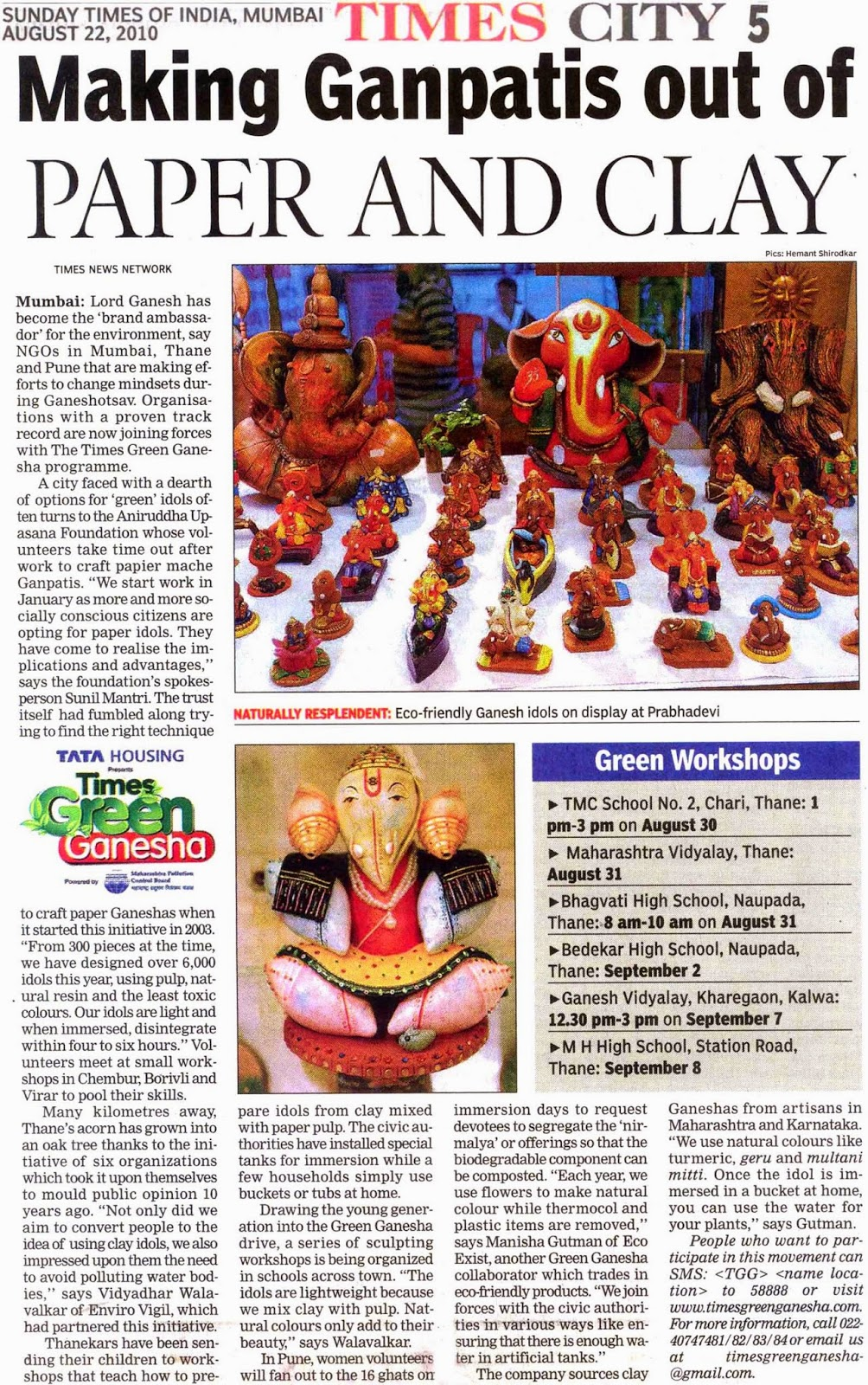 eco friendly ganesh idol Eco friendly decorations ideas please post me the address of the eco friendly ganesh idols in hyderabad my no 9652323399 reply delete.