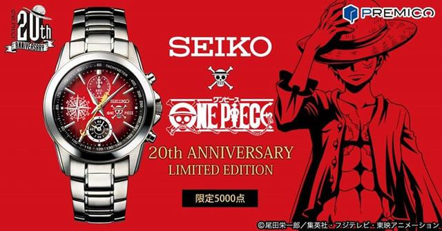 Limitowana edycja zegarków One Piece