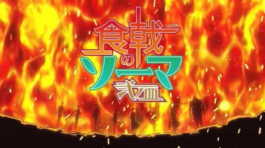 Download Anime Shokugeki no Souma: Ni no Sara Subtitle Indonesia Batch