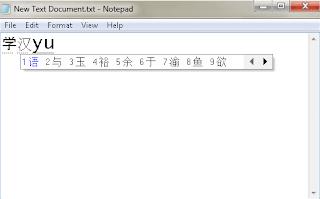 cara mengetik huruf mandarin di windows 7 dan 8