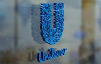 Unilever Indonesia, ,karir Unilever Indonesia, lowongan kerja Unilever Indonesia, lowongan kerja 2018
