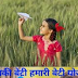 Rajasthan Increased Financial aid under 'Aapki Beti' Scheme