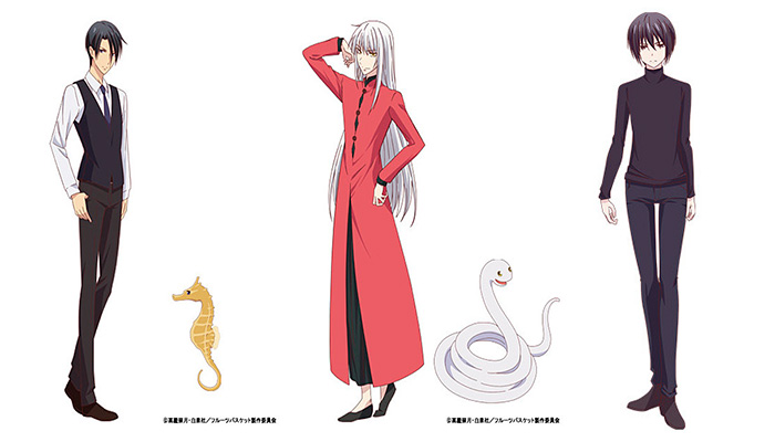 Fruits Basket anime - personajes