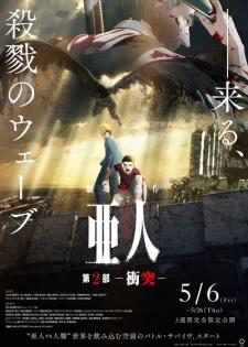 Ajin Movie 2: Shoutotsu Subtitle Indonesia