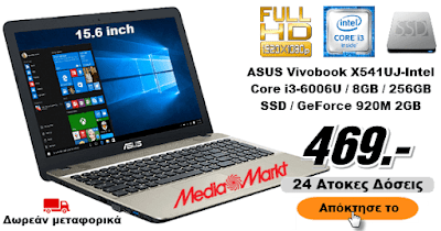 Laptop-ASUS-Vivobook-15-IntelCorei3-469-MediaMarkt