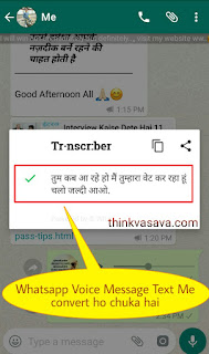 Whatsapp voice to text successfully convert in this picture