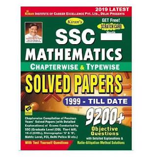 Kiran's SSC Mathematics 9200+ Objective Questions Solved Paper 1999 - Till Date