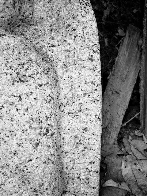 くさか園地・石切場跡