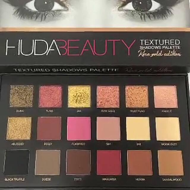 First Look Huda Beauty Rose Gold Textured Eyeshadow Palette
