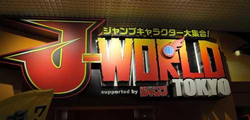 J-World Tokyo, Ikebukuro.