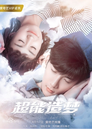 Siêu Năng Mộng Ảo - Bed Time Hero (2018)