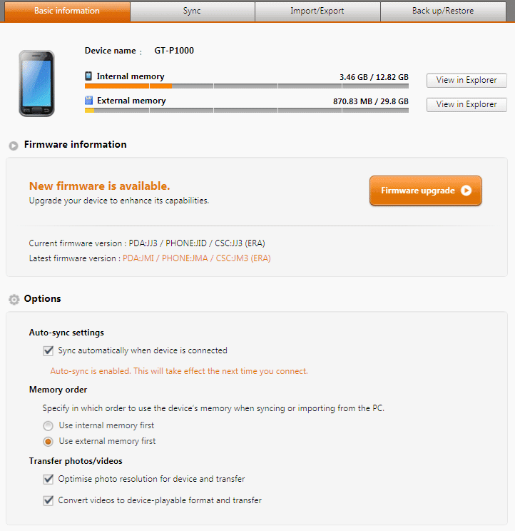UPGRADE SAMSUNG GALAXY S3 FIRMWARE