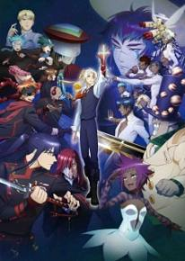 D Gray Man Hallow Temporada 1×01