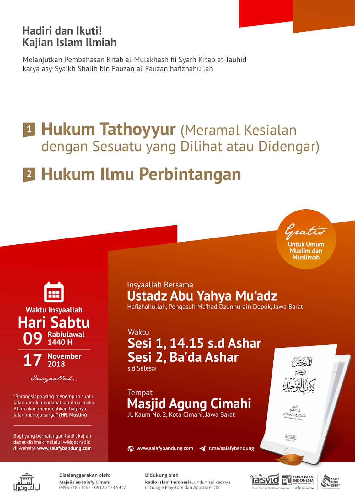 Audio Kajian Kitab Al Mulakhash fii Syarhi Kitab at Tauhid: Bab Hukum Tathayyur dan Ilmu Perbintangan