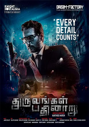 Dhuruvangal Pathinaaru 2016 Hindi Dubbed Movie Download HDRip 720p