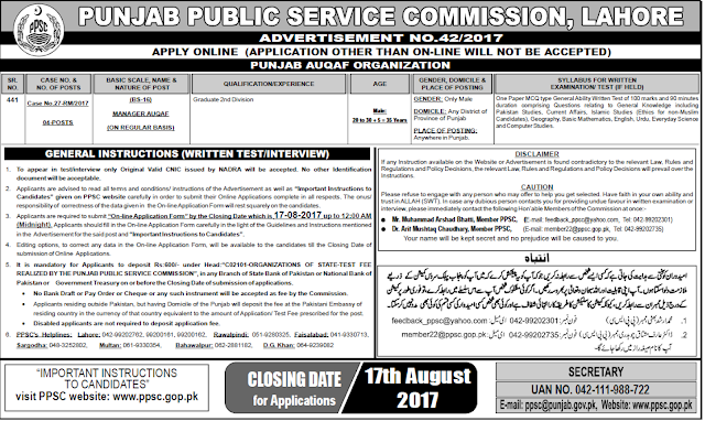 Manager Auqaf Jobs in PPSC Apply Online