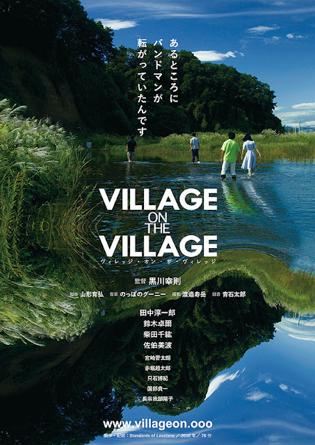 Sinopsis Village on the Village (2016) - Film Jepang