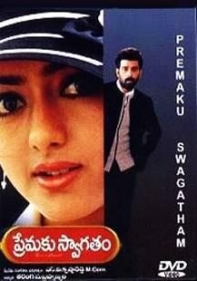Premaku Swagatham (2002)