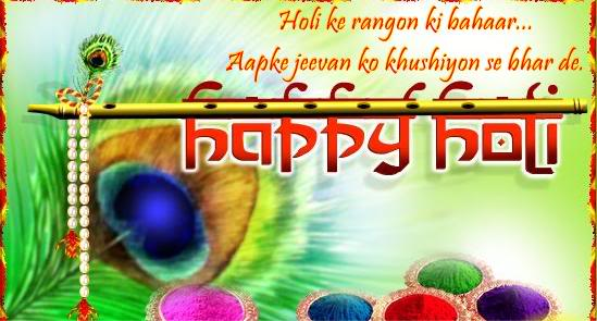 Happy Holi 2017 Wishes, Quotes, Messages for Facebook Status