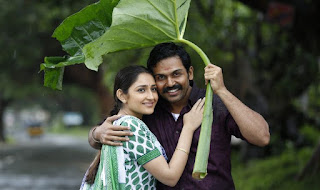 Adi Vellakara Velayi Song Lyrics in Tamil