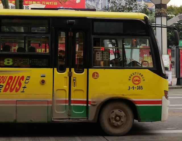 Jumbo Wuzhou Bus logo
