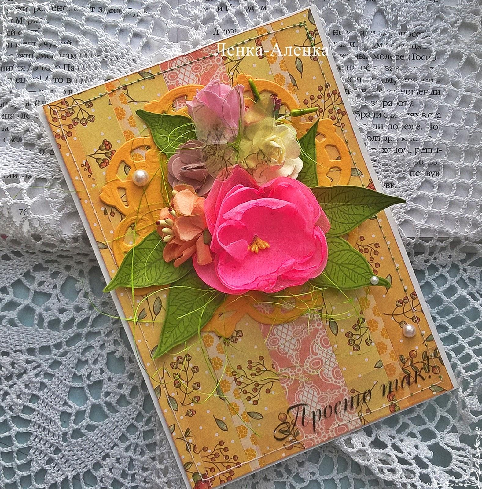 Готовые основы открыток, романтичные признания любви