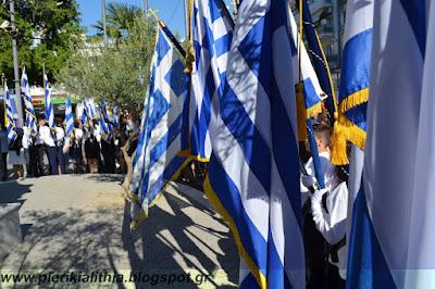 Η κατάθεση στεφάνων για την απελευθέρωση της Κατερίνης στην πλατεία Ελευθερίας. (ΦΩΤΟ)