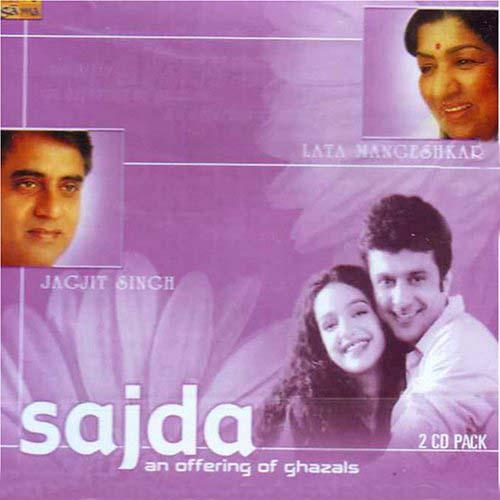 Jagjit Singh & Lata 'Sajda' ~ DI Tunes