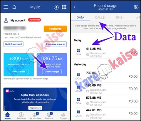 jio-data-balance-usage-kaise-dekhe