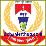 Jharkhand Police Constable Admit Card