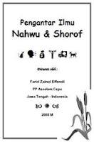 https://ashakimppa.blogspot.com/2013/06/download-ebook-pengantar-ilmu-nahwu-dan_4114.html