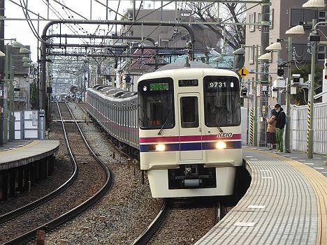 京王電鉄 都営新宿線直通 区間急行 本八幡行き3 9030系