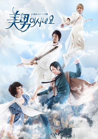 รายการ เกาหลี Subthai Vareity series korea online: Korea Series You
