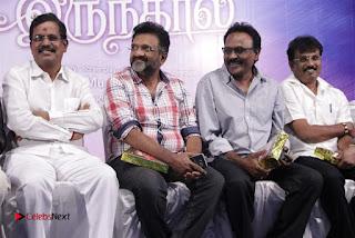 Ennodu Nee Irundhaal Tamil Movie Audio Launch  0086.jpg