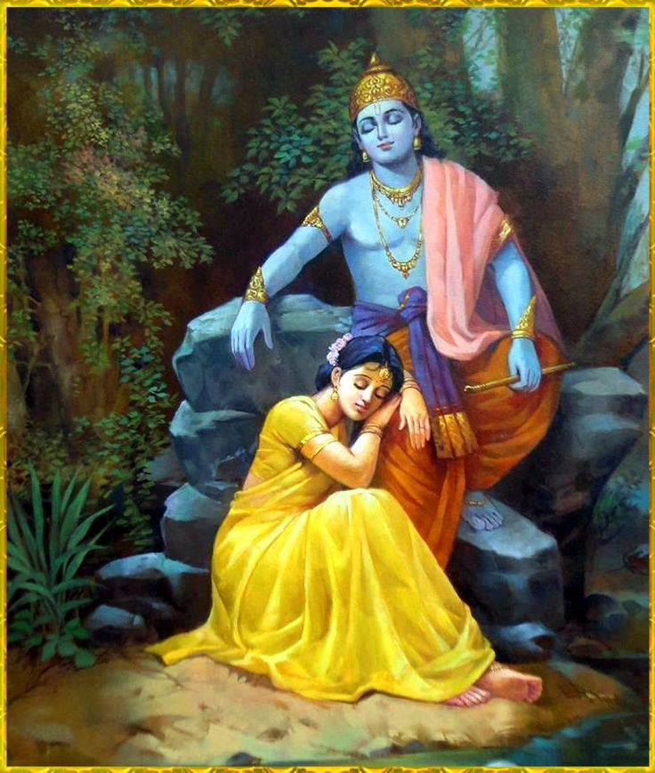 Universo radhe krishna aos p s de lotus do casal divino radhe krishna - Radhe krishna image ...