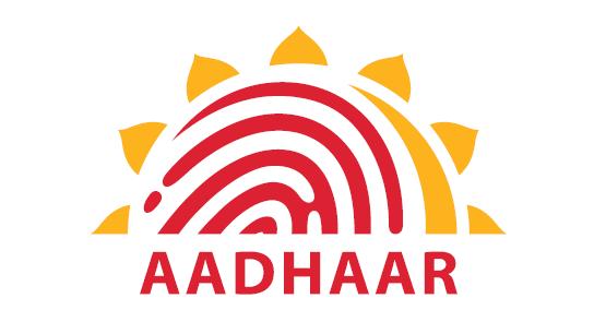 Aadhaar Card Kya Hai ? आधार कार्ड क्या है ? What is Aadhar Card ?
