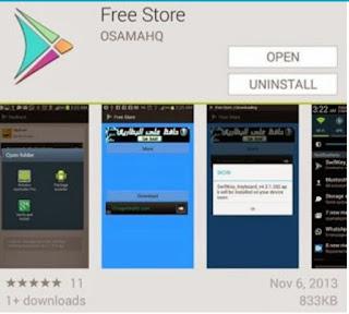 تحميل Free Store افضل تطبيق لتنزيل تطبيقات والعاب الاندرويد المدفوعه مجانا 2016