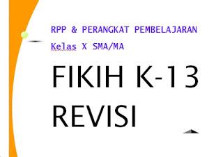 File Pendidikan FREE DOWNLOAD RPP FIKIH KLS 10 K-13 REVISI (Full Perangkat Pembelajaran)