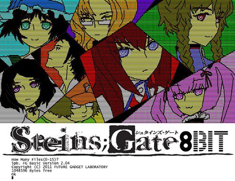 [2011~2012][5pb. Games] Steins;Gate Variant Space Octet