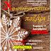 12ο Δημοτικό Χαλανδρίου: Χριστουγεννιάτικο παζάρι την Κυριακή 11/12