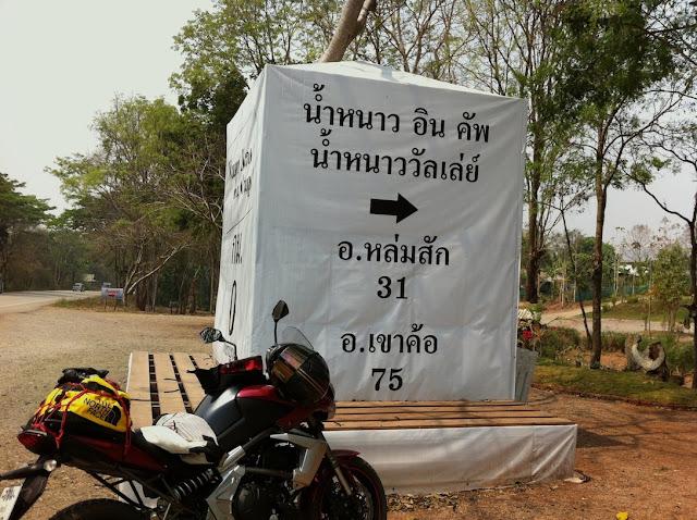 On the motorbike from Khon Kaen to Loei - Thailand