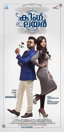 Watch King Liar (2016) DVDRip Malayalam Full Movie Watch Online Free Download