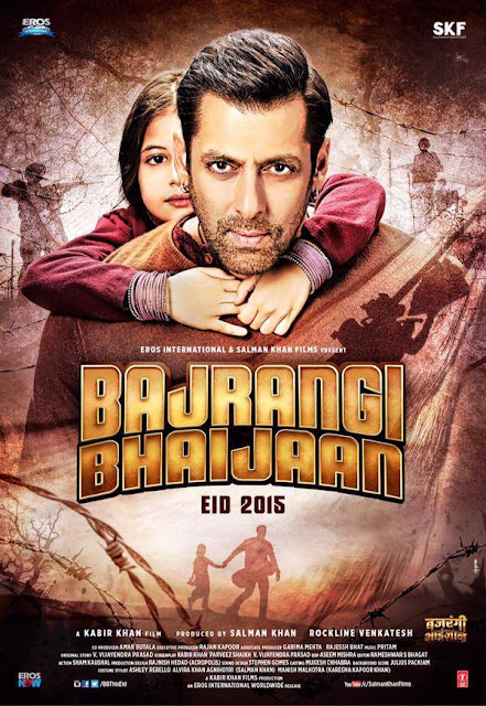 Bajrangi Bhaijaan (2015) ταινιες online seires xrysoi greek subs