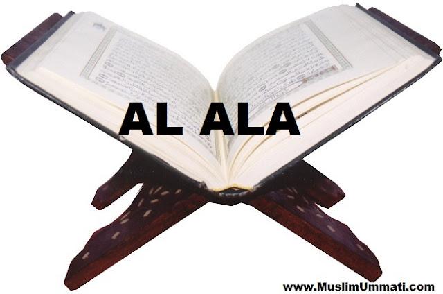 87 Surah Al A'la