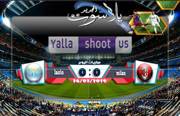 اهداف مباراة ميلان ولاتسيو اليوم 26-02-2019 نصف نهائي كأس إيطاليا